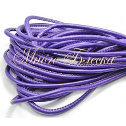 Шнур кожаный фиолетовый 5*6мм