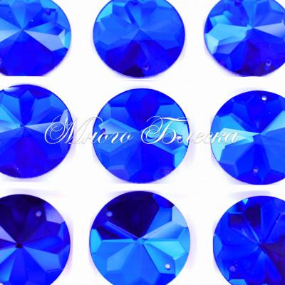 "Круг ""Капри блю"" 30мм SGA crystalls"